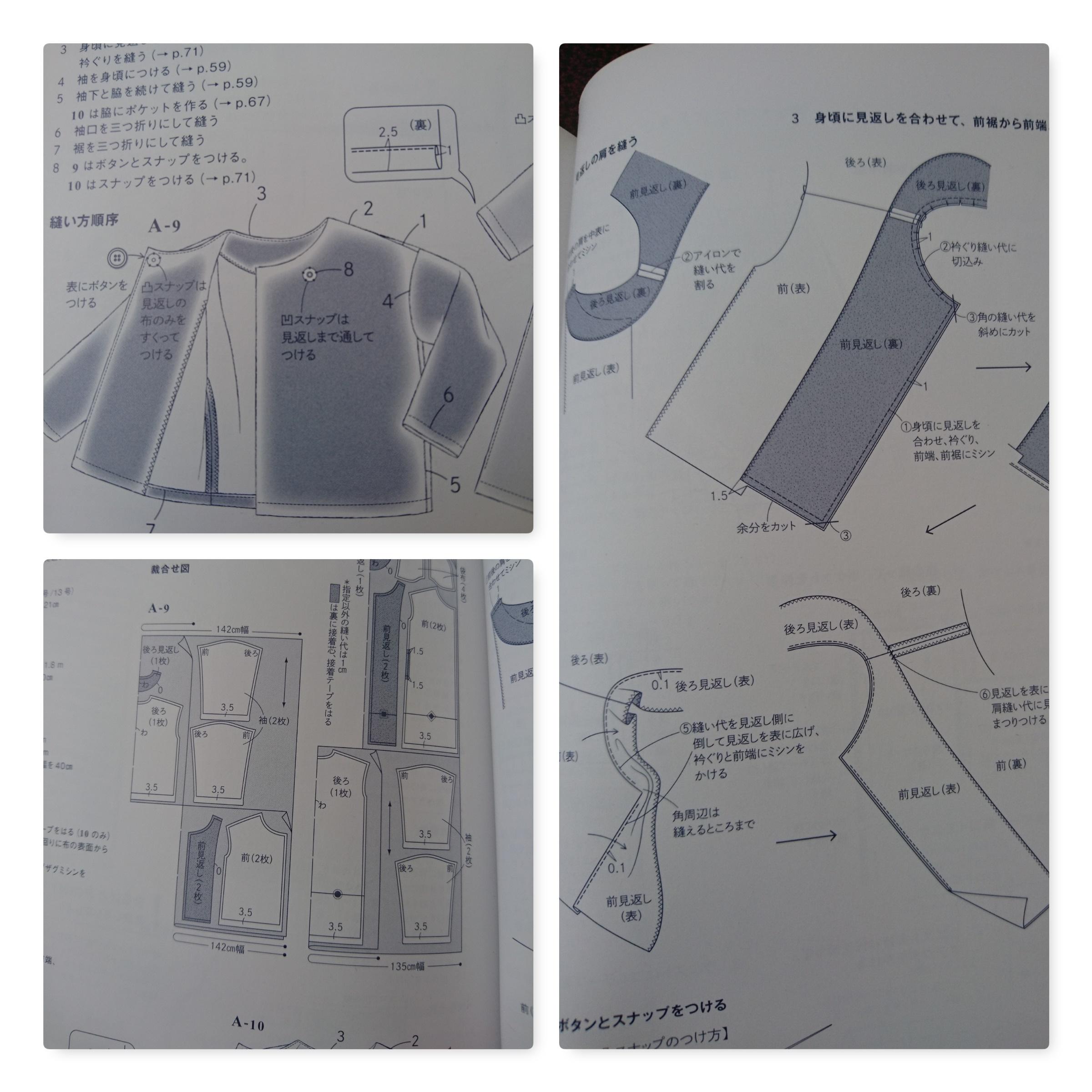 collage kanas standard a9 diagrams